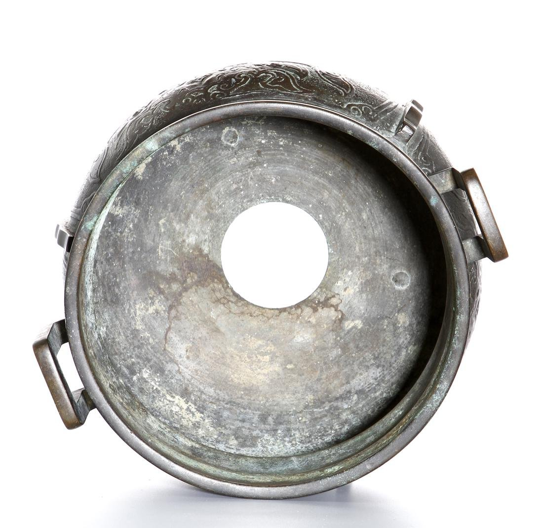 Chinese Archaistic Bronze Tripod Censer - 7