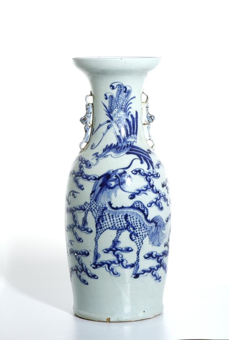 Chinese Blue and White 'Qilin and Phoenix' Vase