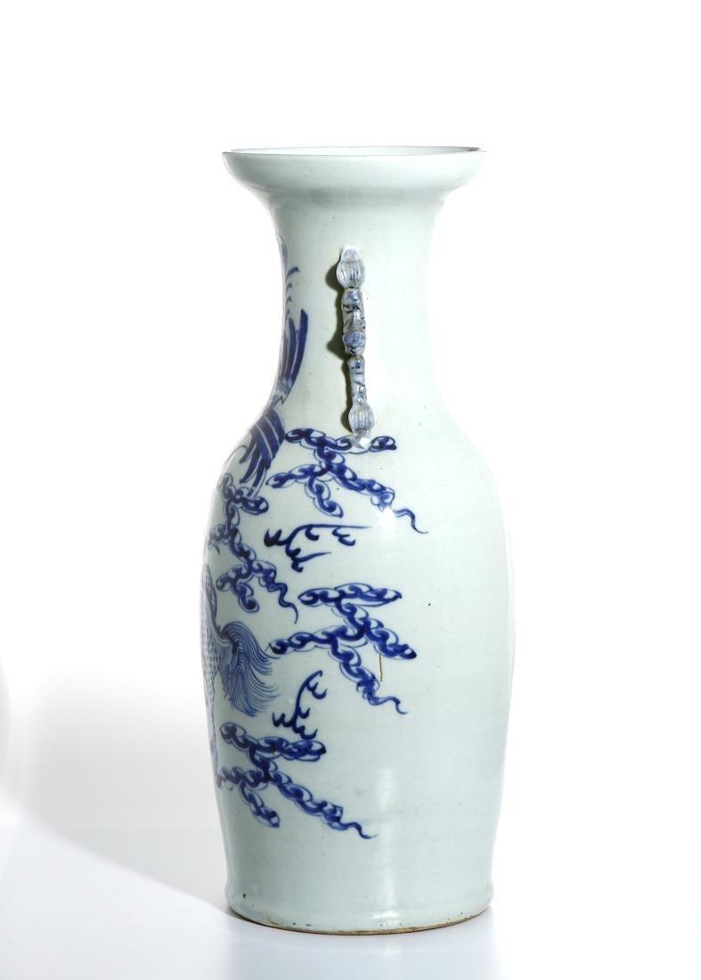 Chinese Blue and White 'Qilin and Phoenix' Vase - 2