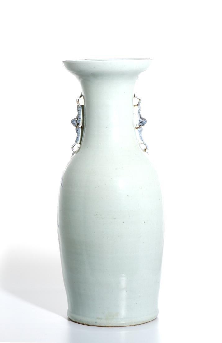 Chinese Blue and White 'Qilin and Phoenix' Vase - 3