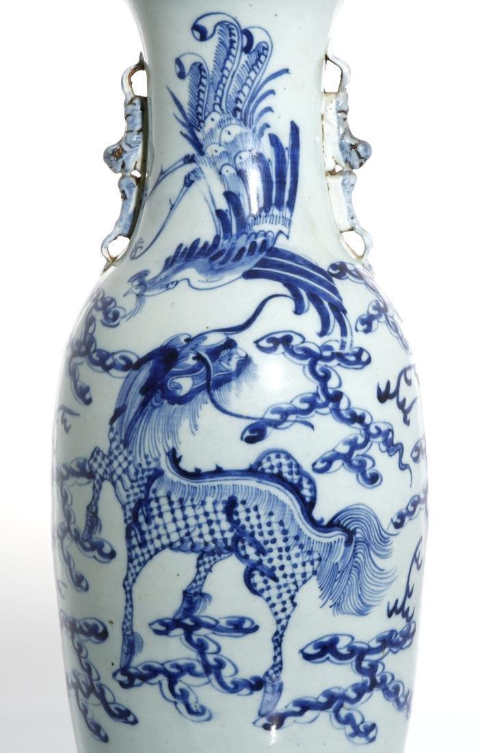 Chinese Blue and White 'Qilin and Phoenix' Vase - 5