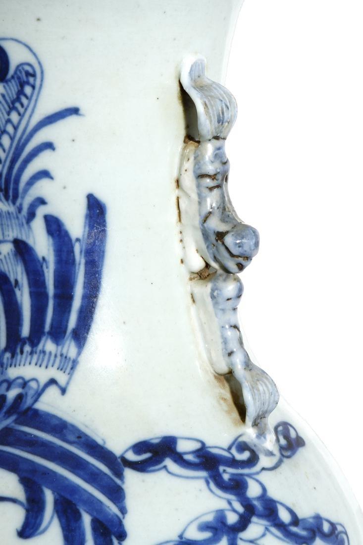 Chinese Blue and White 'Qilin and Phoenix' Vase - 6