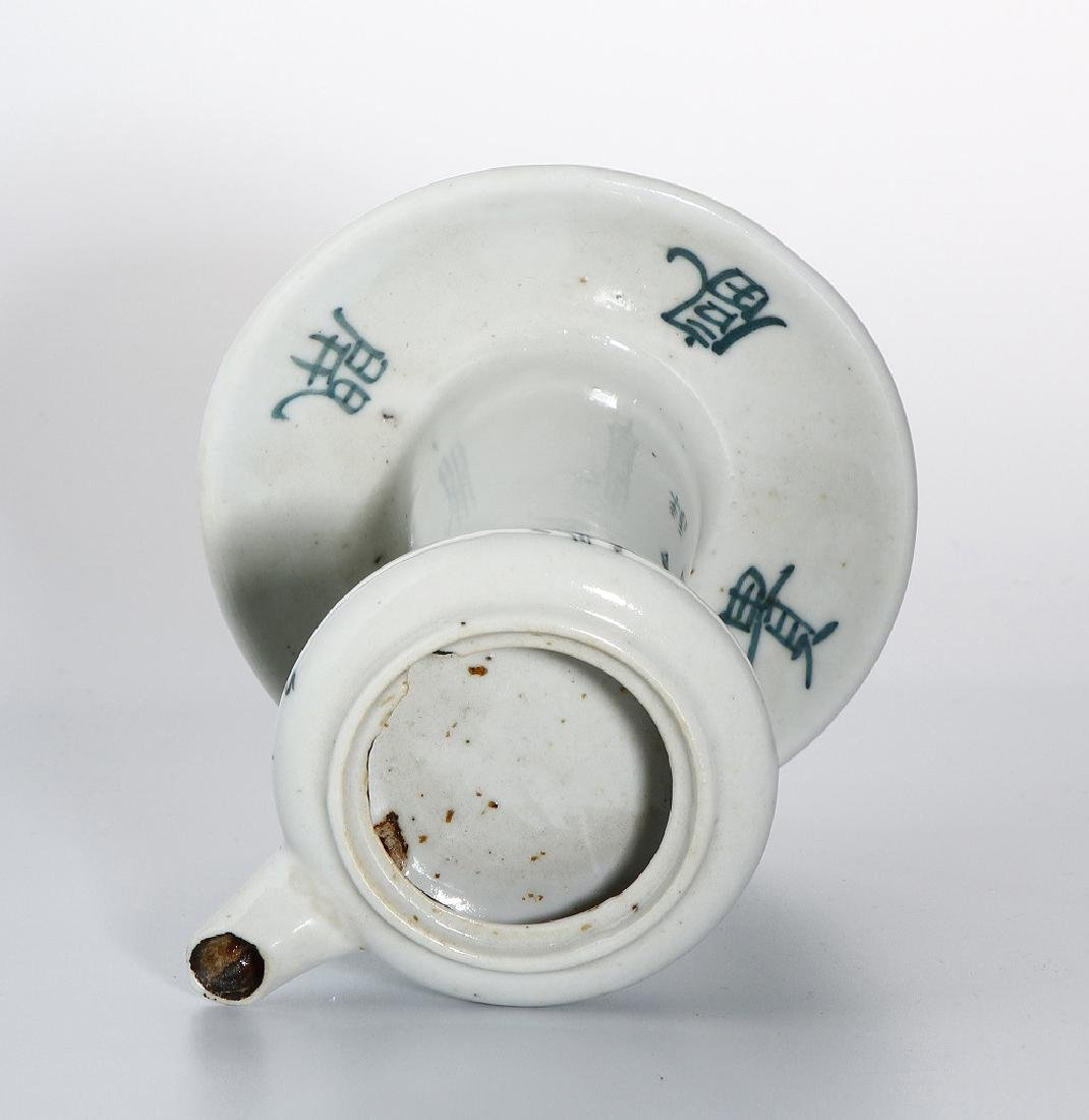 Chinese Blue and White Lamp - 5