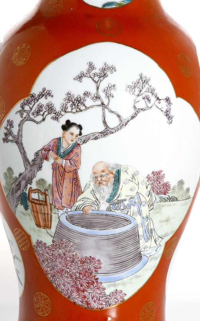 Chinese Famille Rose Baluster Vase - 4