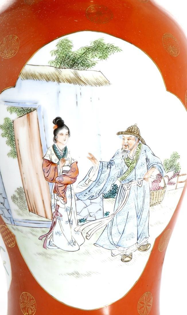 Chinese Famille Rose Baluster Vase - 5