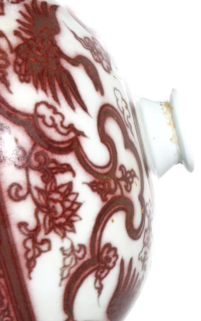 Chinese Copper Red 'Phoenix' Meiping Vase - 10