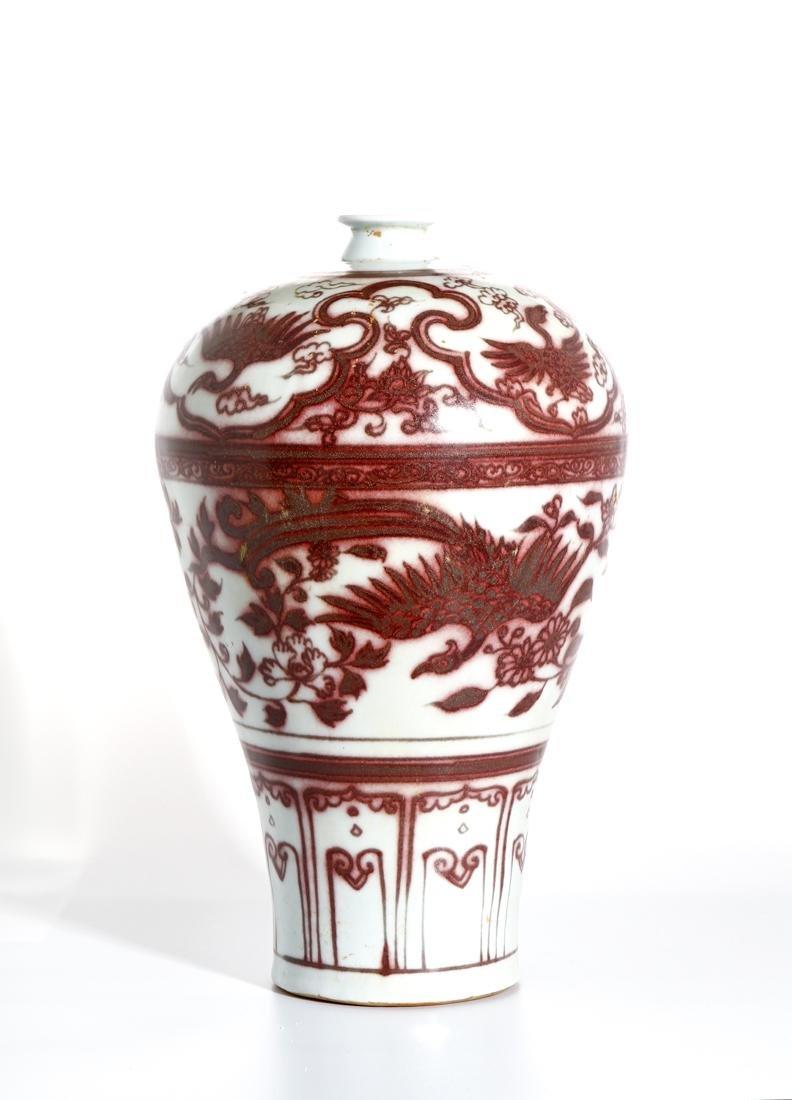 Chinese Copper Red 'Phoenix' Meiping Vase