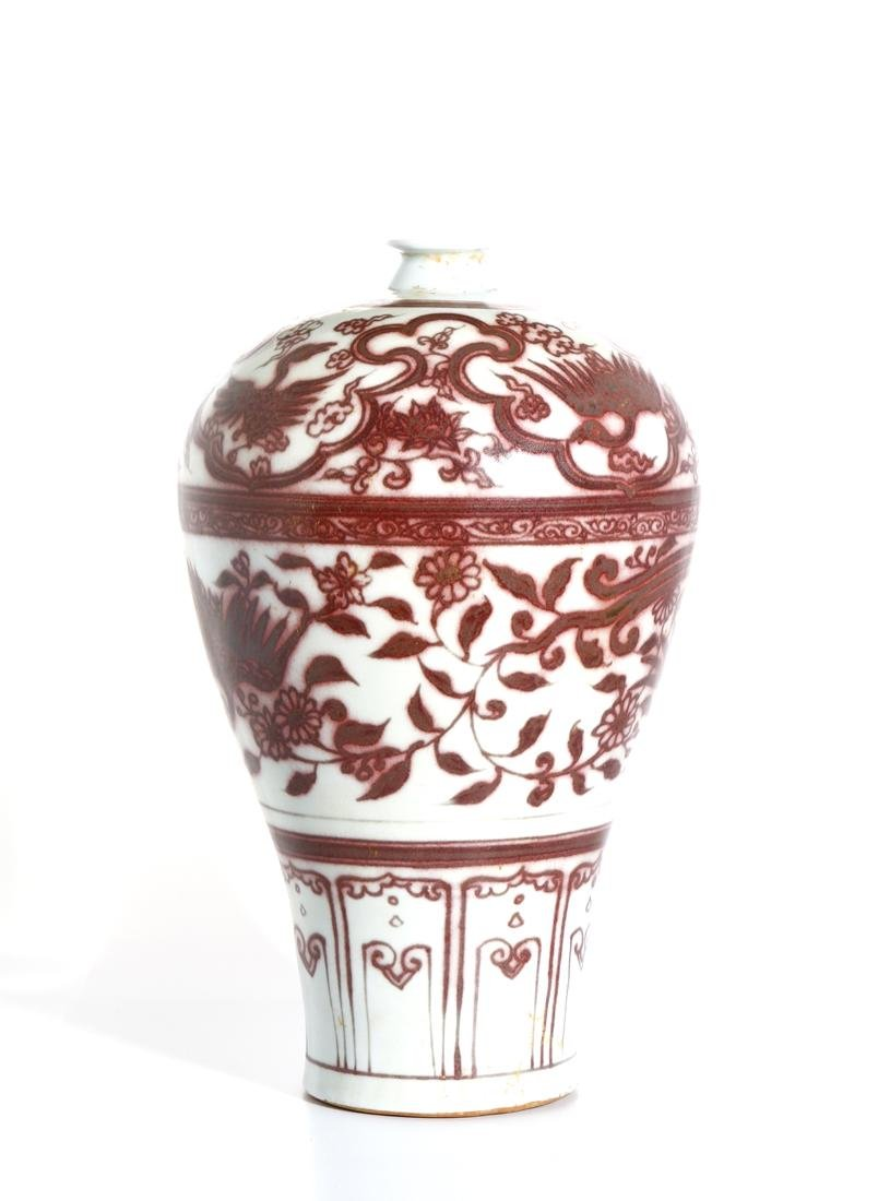 Chinese Copper Red 'Phoenix' Meiping Vase - 2