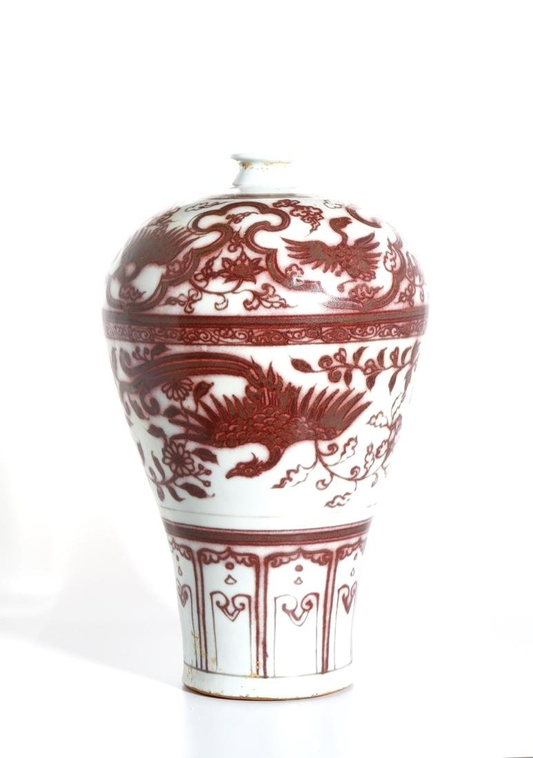 Chinese Copper Red 'Phoenix' Meiping Vase - 3