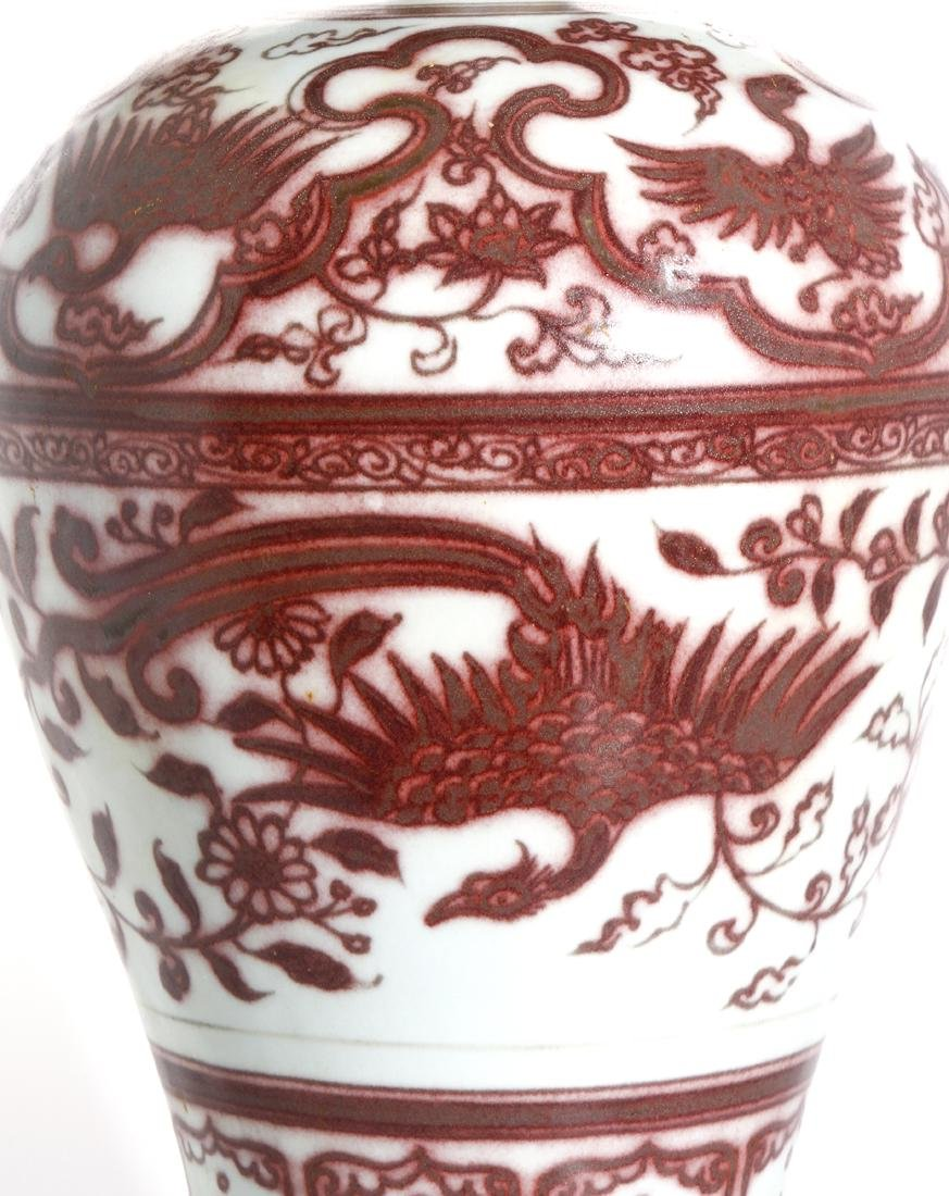 Chinese Copper Red 'Phoenix' Meiping Vase - 4