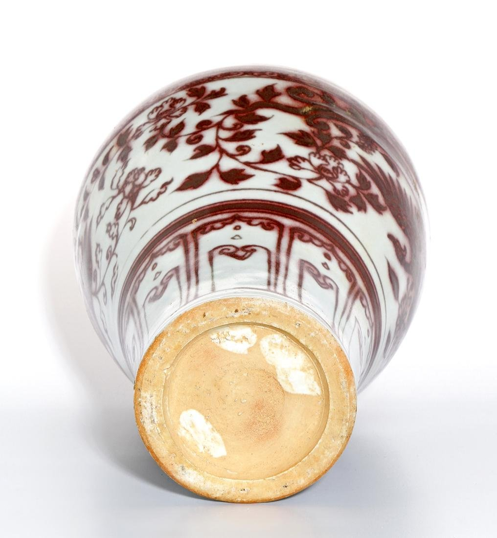 Chinese Copper Red 'Phoenix' Meiping Vase - 7