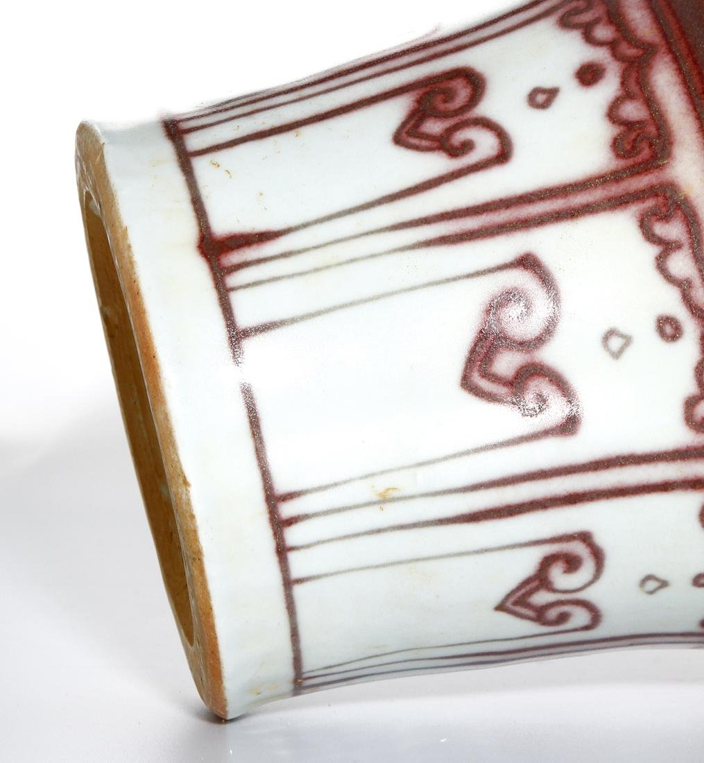 Chinese Copper Red 'Phoenix' Meiping Vase - 9