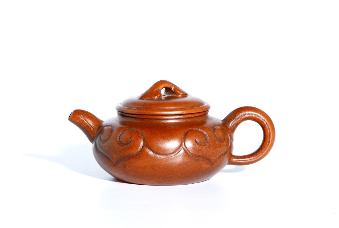 Chinese Yixing Teapot and Cover