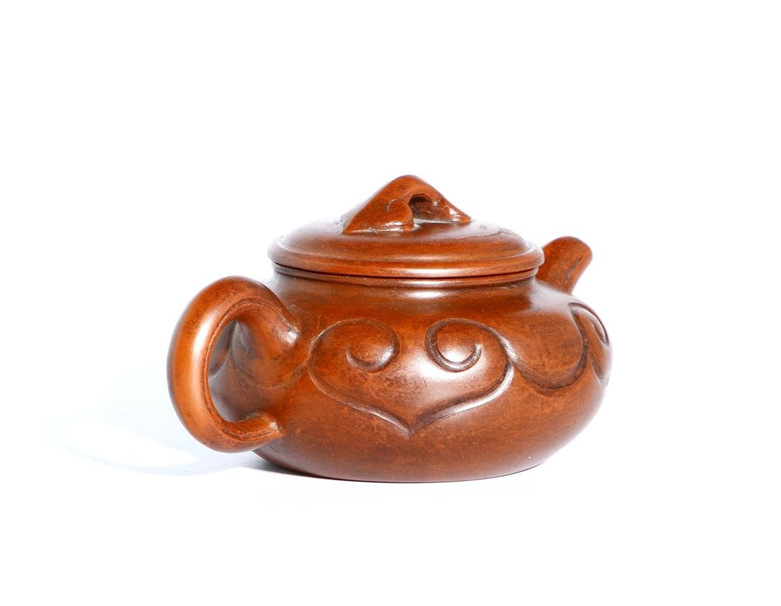 Chinese Yixing Teapot and Cover - 2
