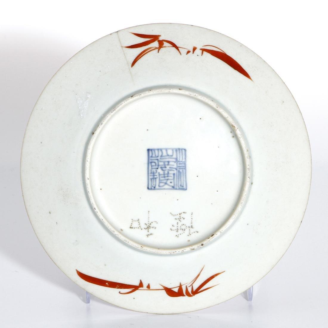 Three Chinese Pink Ground Dishes - 2