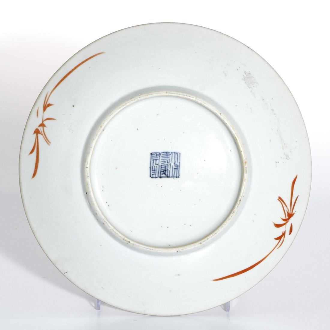 Three Chinese Pink Ground Dishes - 3
