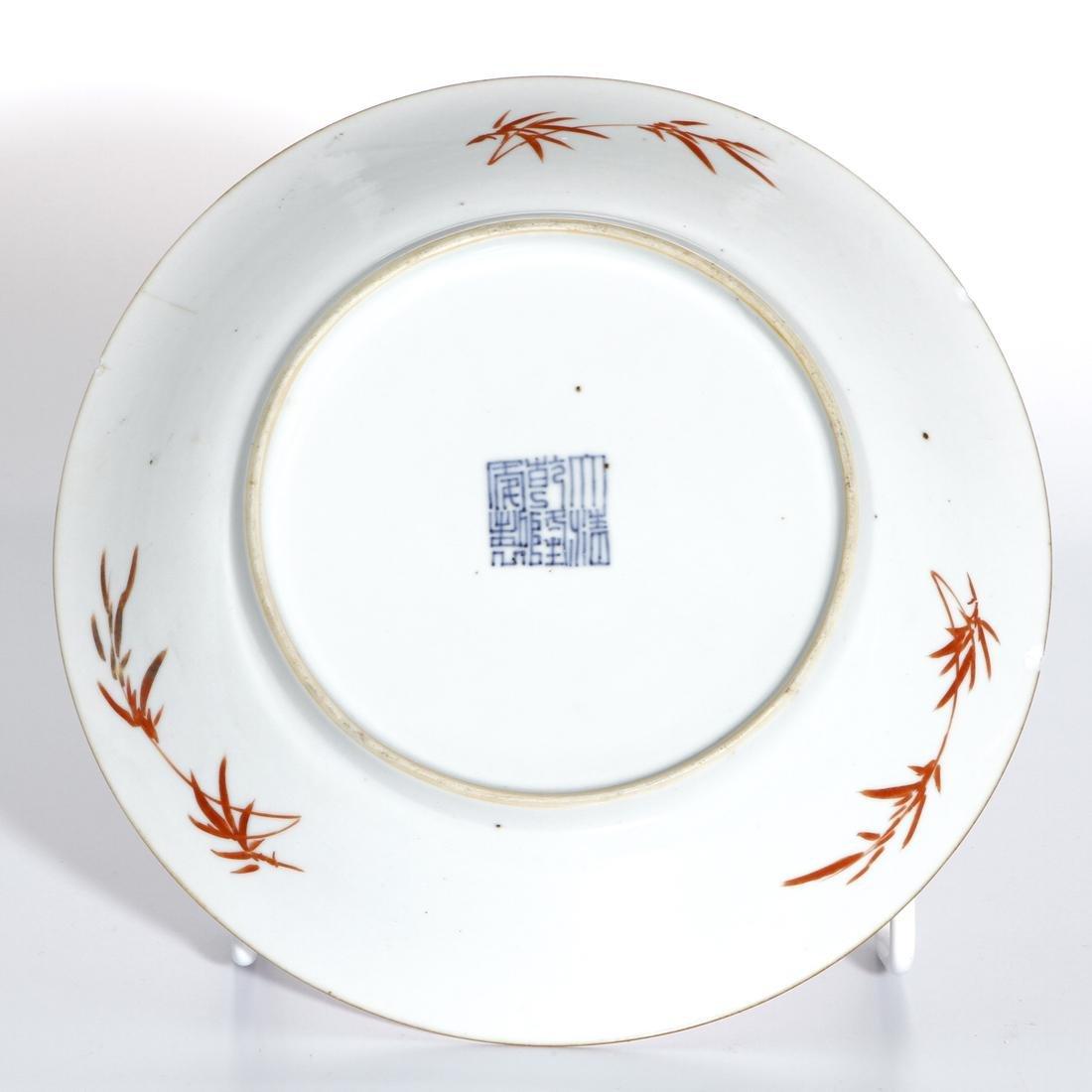 Three Chinese Pink Ground Dishes - 4