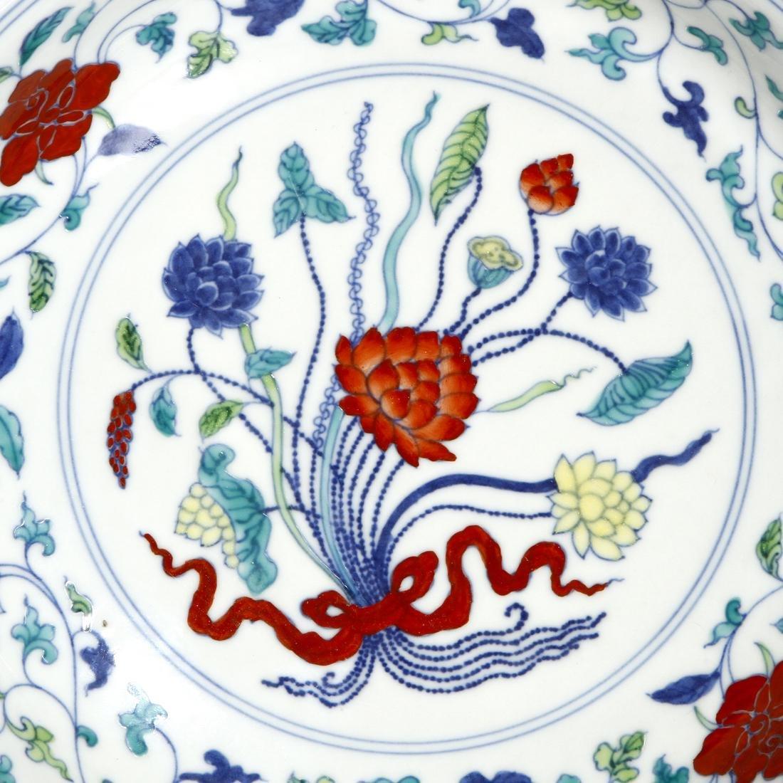 Chinese Doucai 'Lotus' Dish - 2