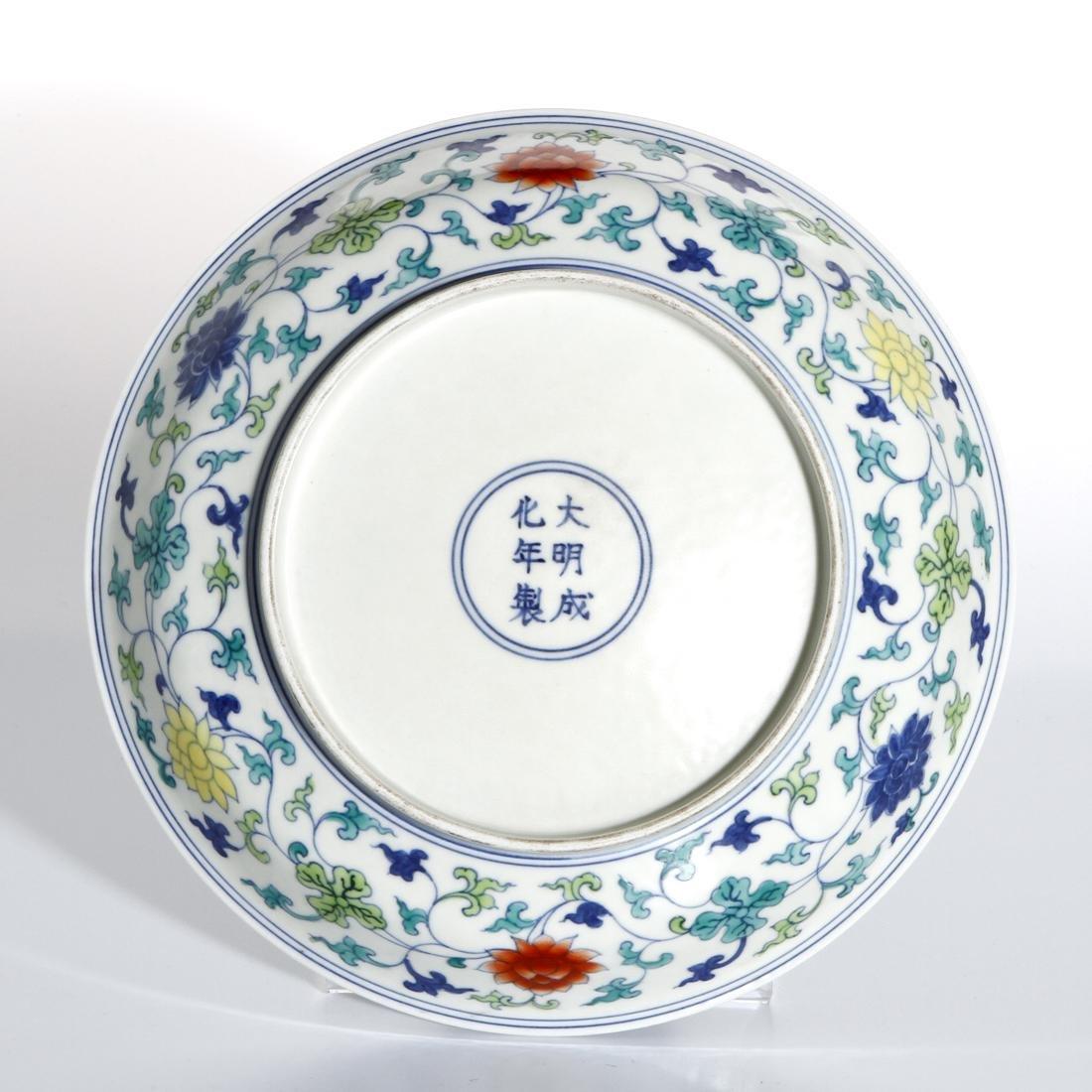 Chinese Doucai 'Lotus' Dish - 3