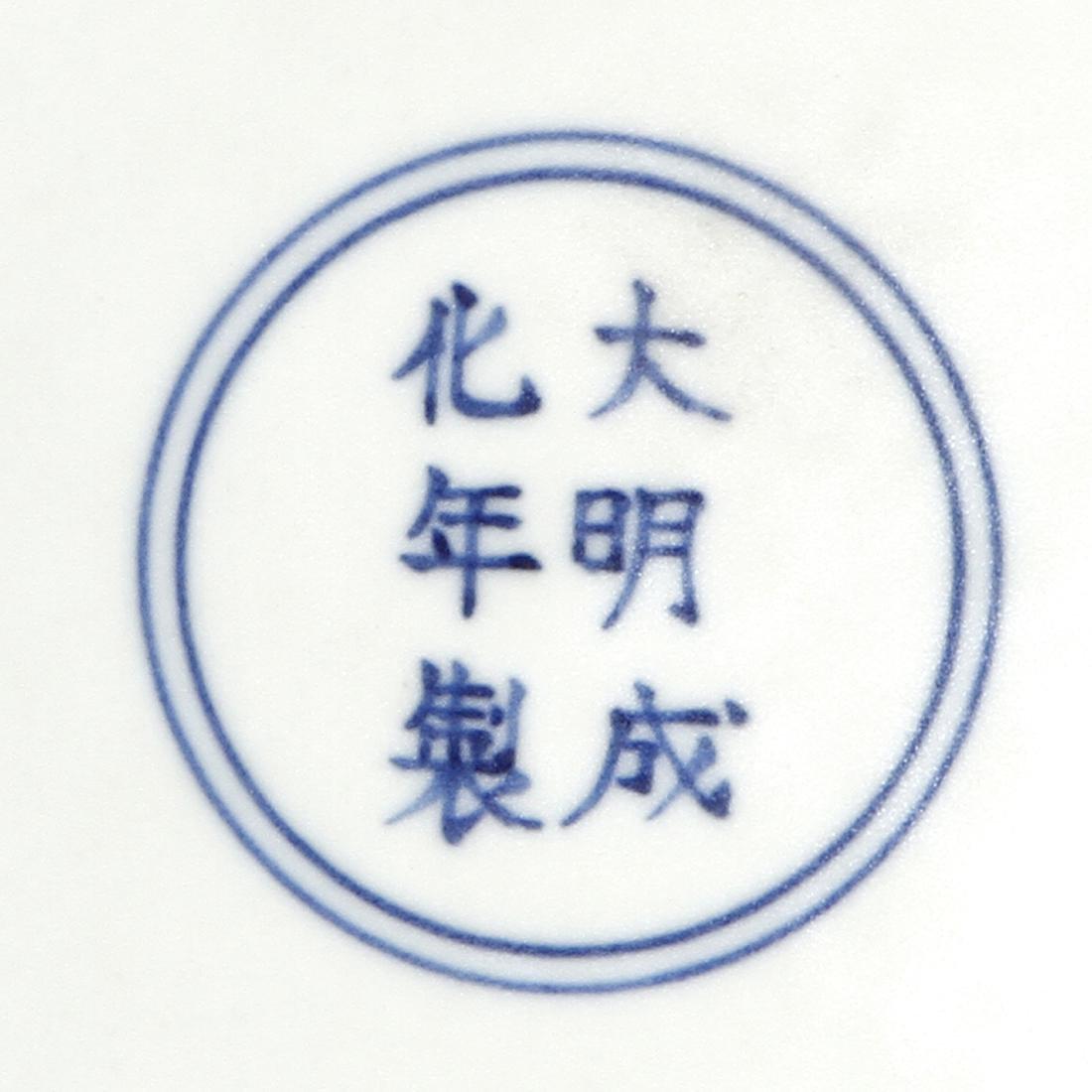 Chinese Doucai 'Lotus' Dish - 4