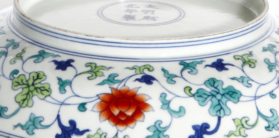 Chinese Doucai 'Lotus' Dish - 5