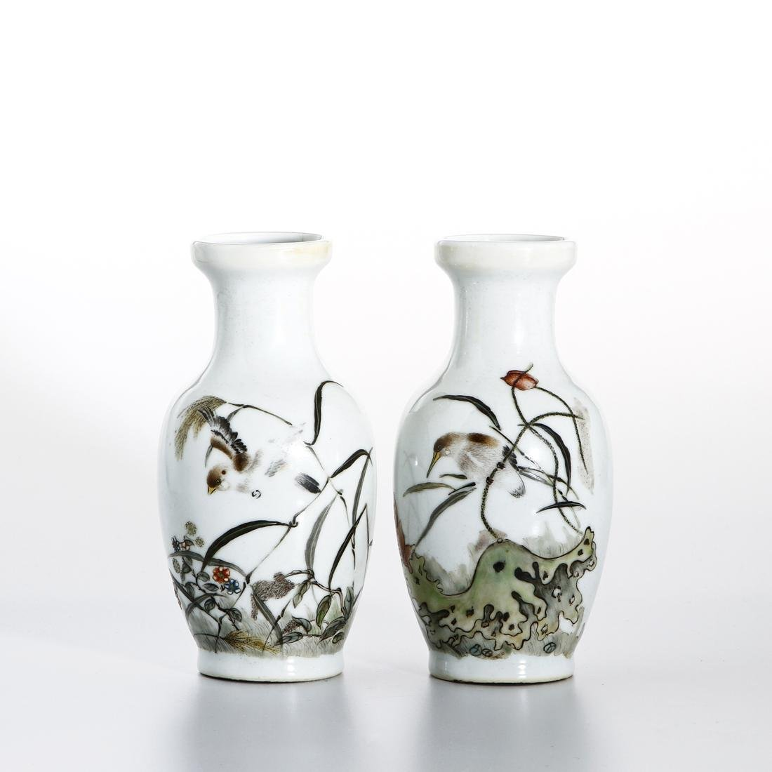 Pair of Chinese Qianjiang-Style Vases