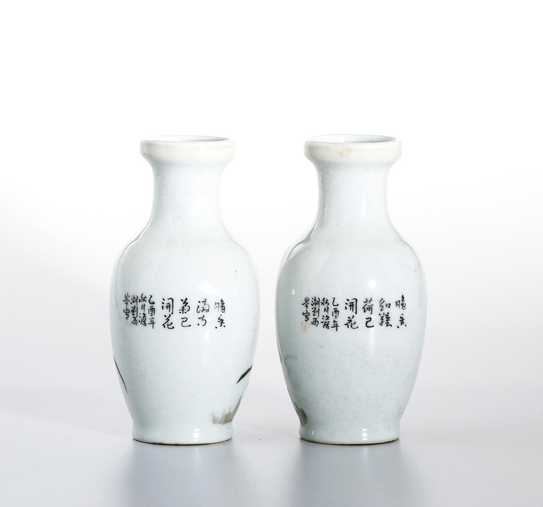 Pair of Chinese Qianjiang-Style Vases - 2