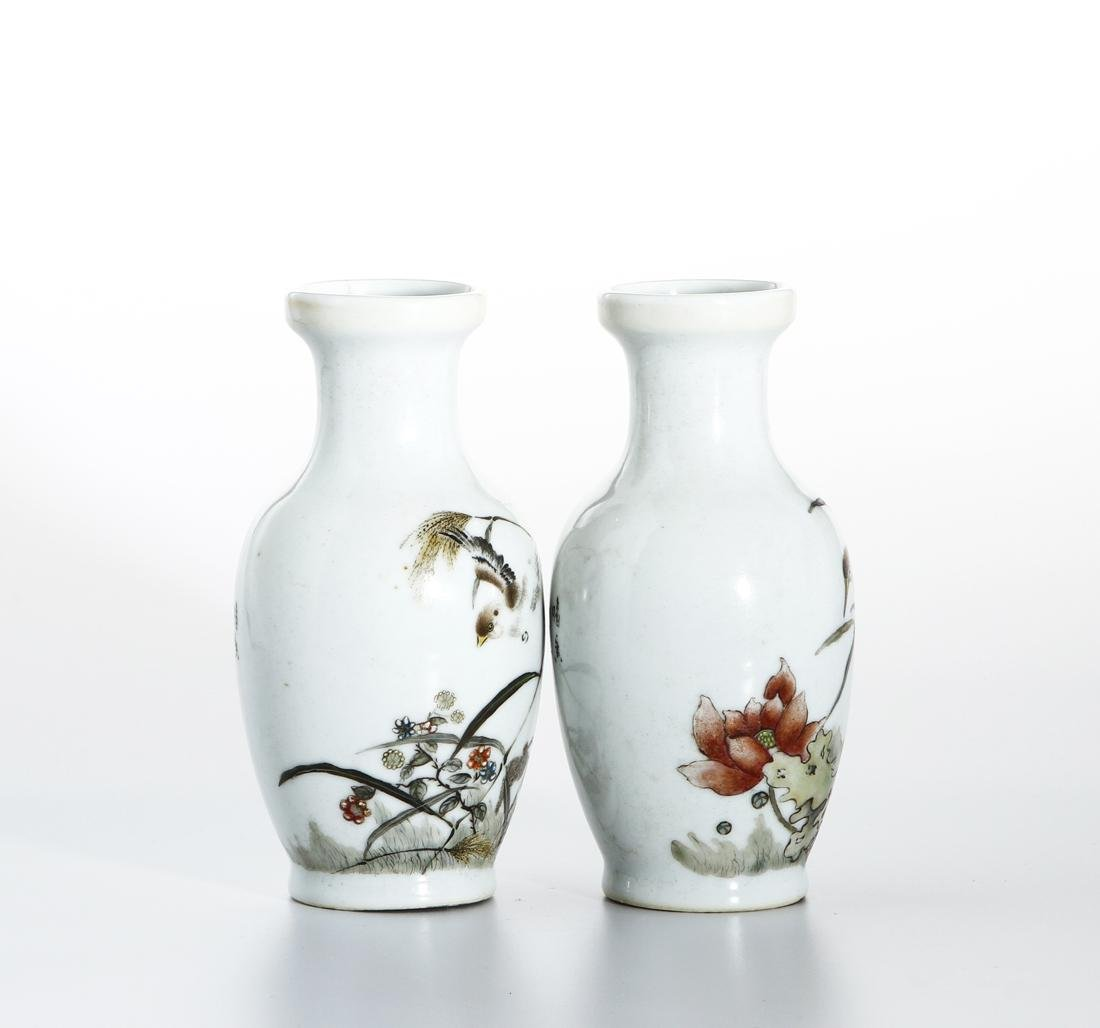 Pair of Chinese Qianjiang-Style Vases - 3