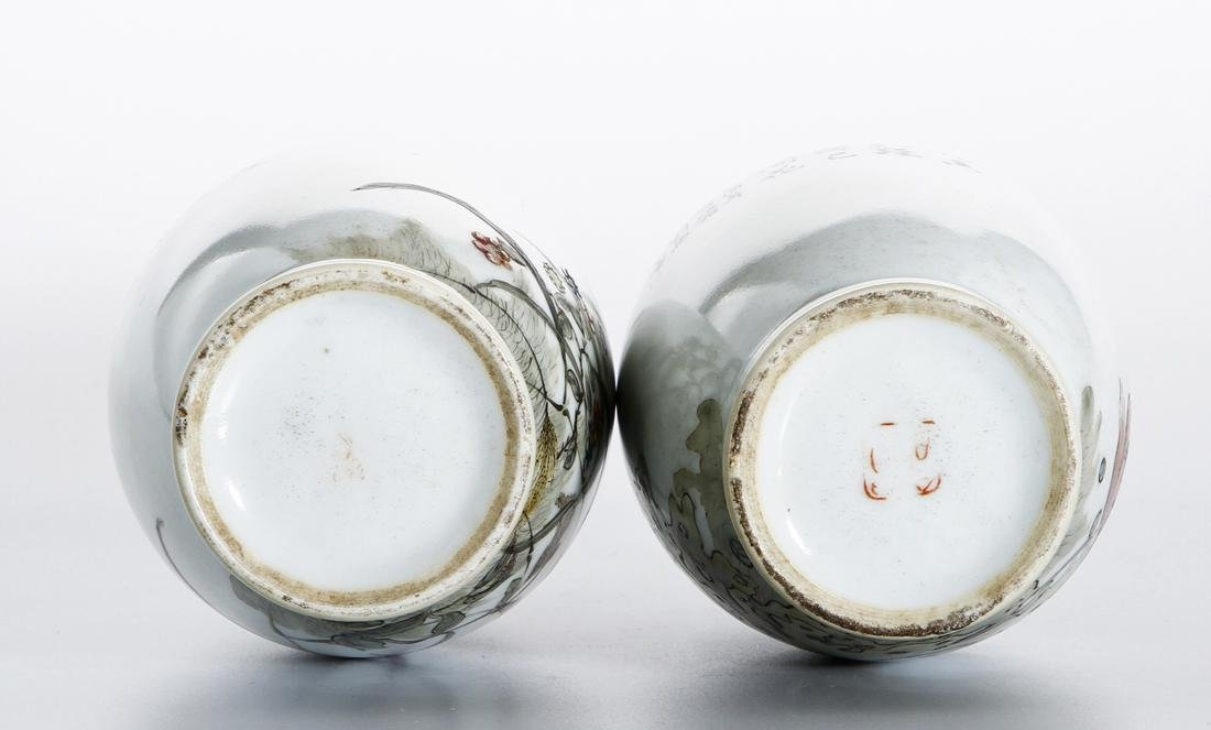 Pair of Chinese Qianjiang-Style Vases - 6