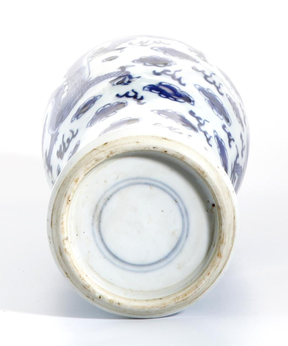 Chinese Blue and White Baluster Vase - 5