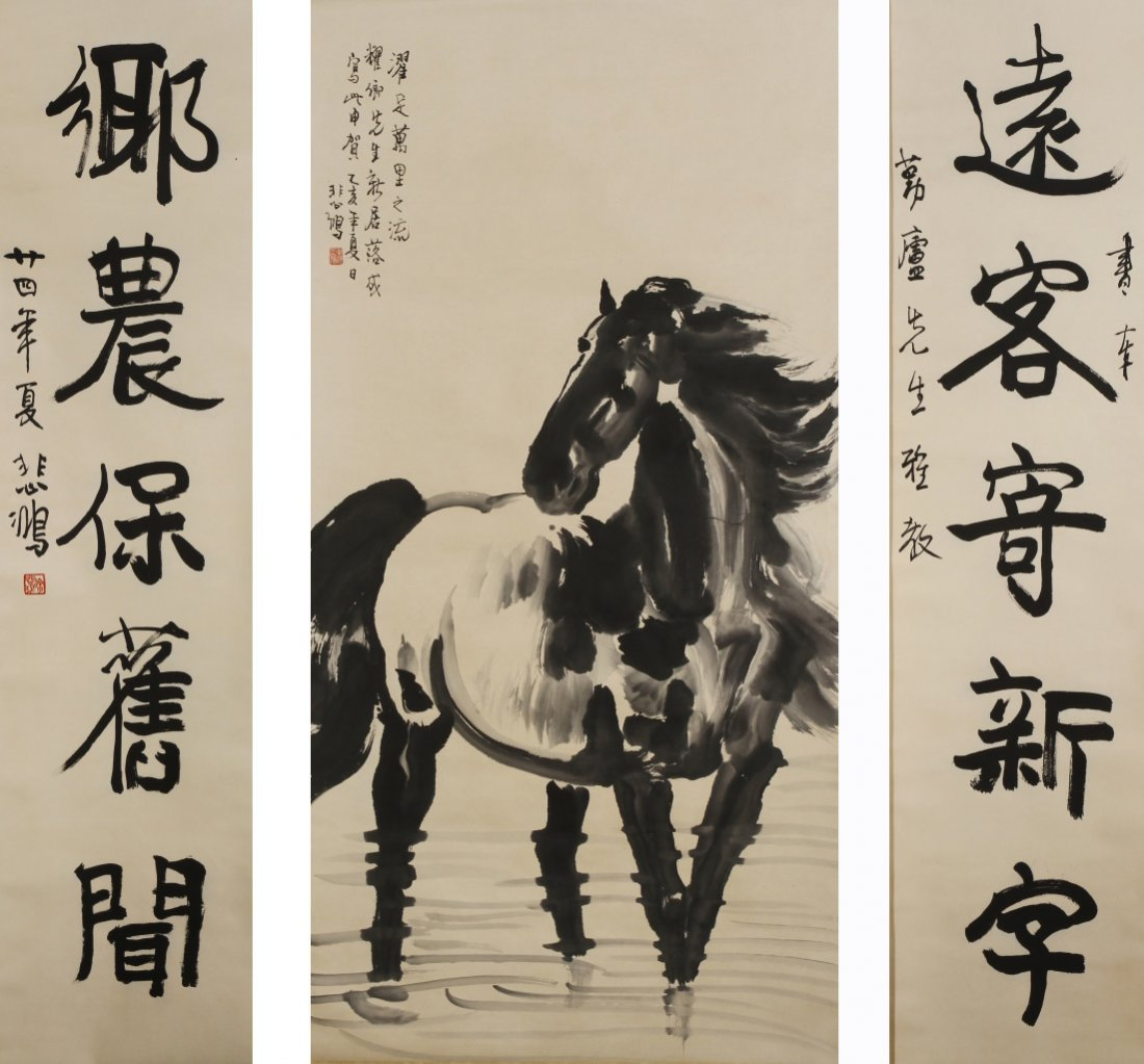 Scroll Painting of Horse and Pair Calligraphy Coup