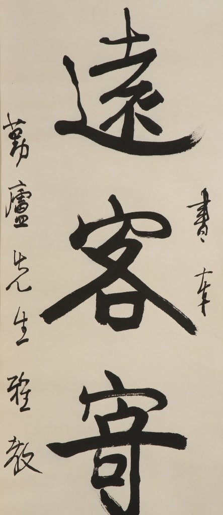 Scroll Painting of Horse and Pair Calligraphy Coup - 3