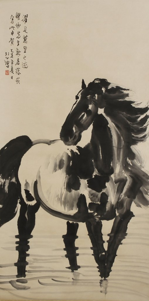 Scroll Painting of Horse and Pair Calligraphy Coup - 4