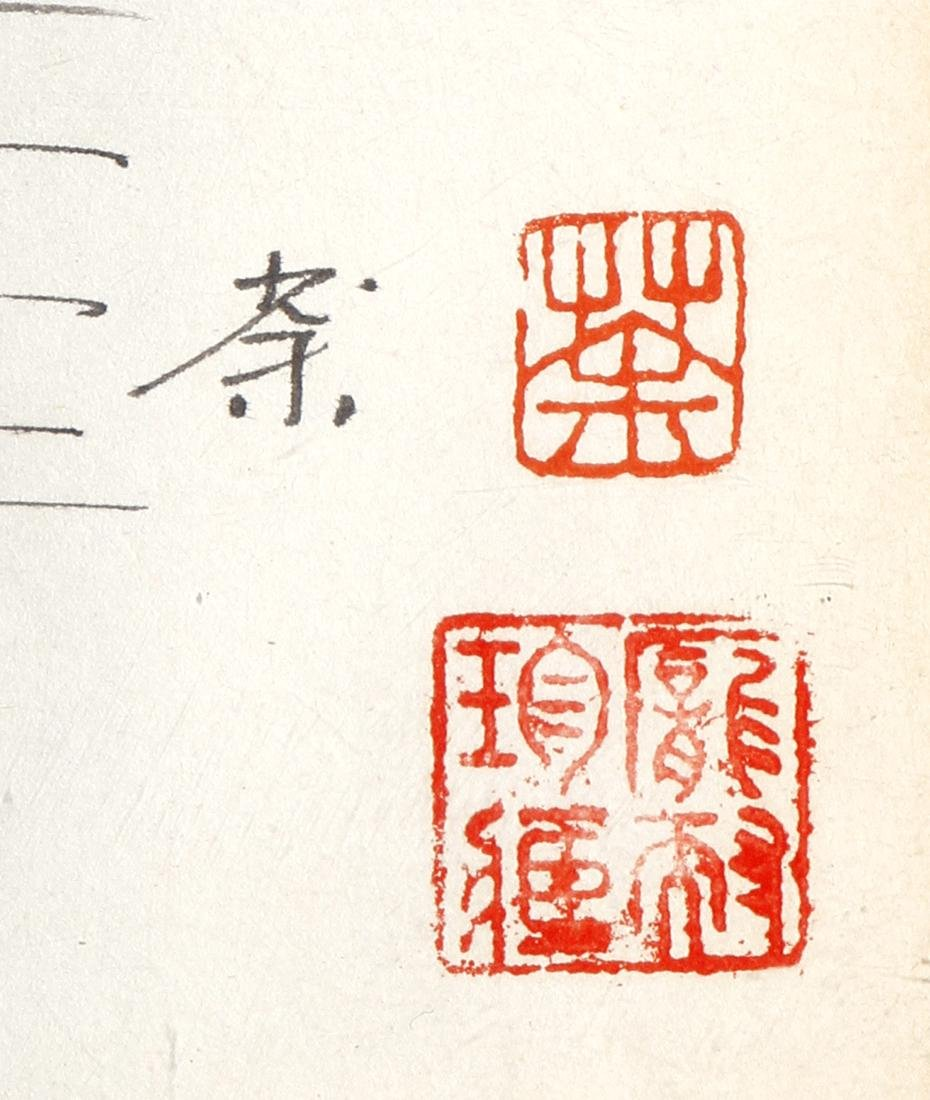 Chinese Eight Ink Field Sketches - 10