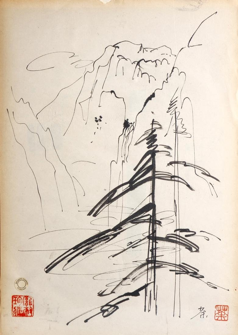 Chinese Eight Ink Field Sketches - 5