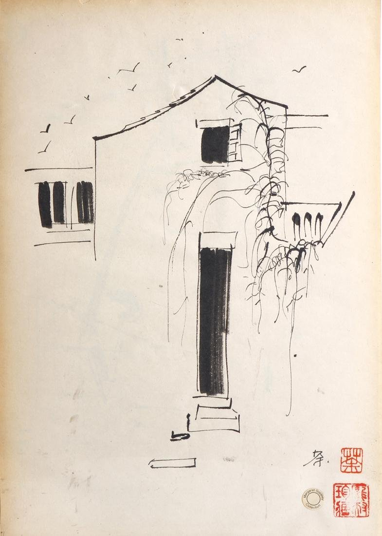 Chinese Eight Ink Field Sketches - 6