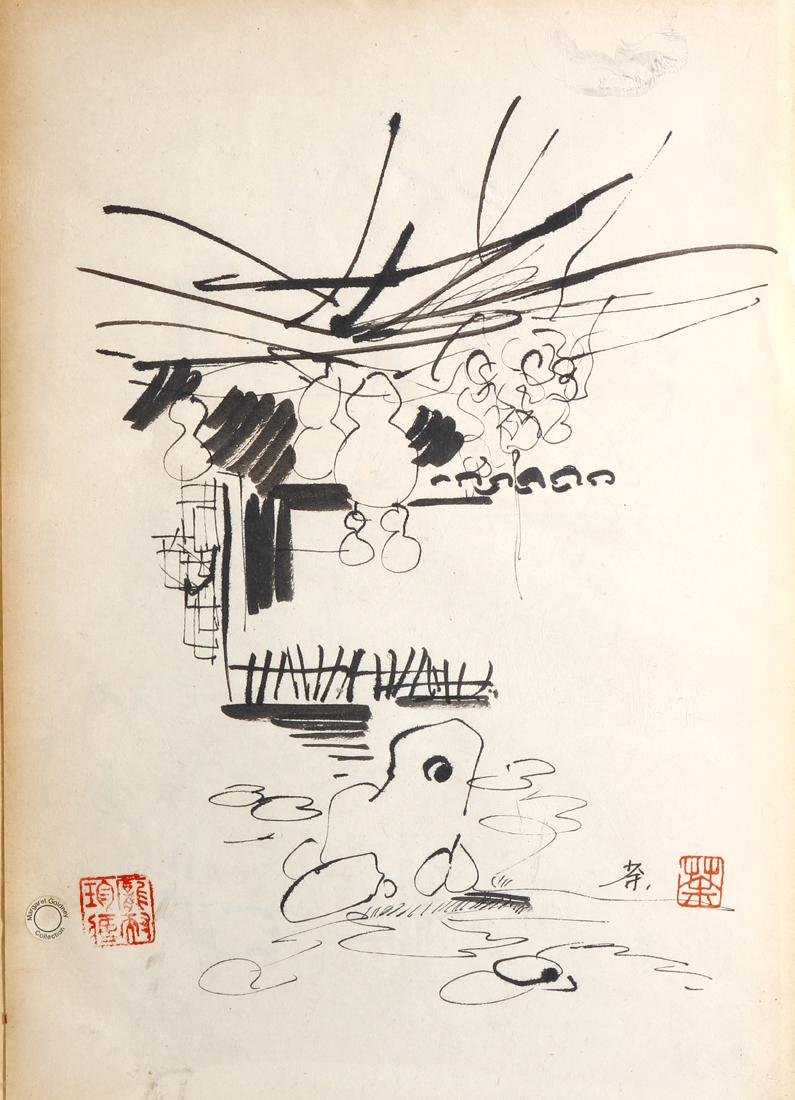 Chinese Eight Ink Field Sketches - 8