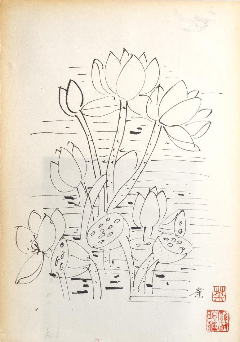 Chinese Eight Ink Field Sketches - 9