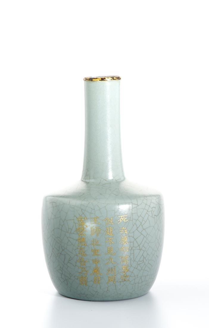 Chinese Guan Type Mallet Vase