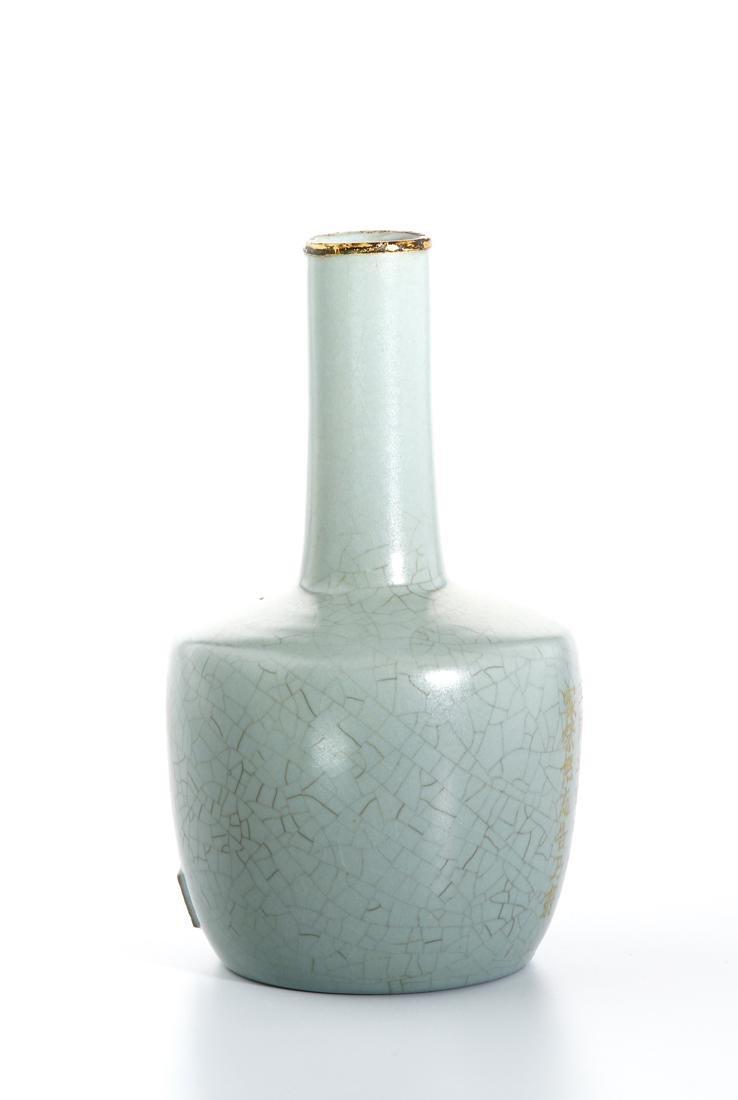 Chinese Guan Type Mallet Vase - 3