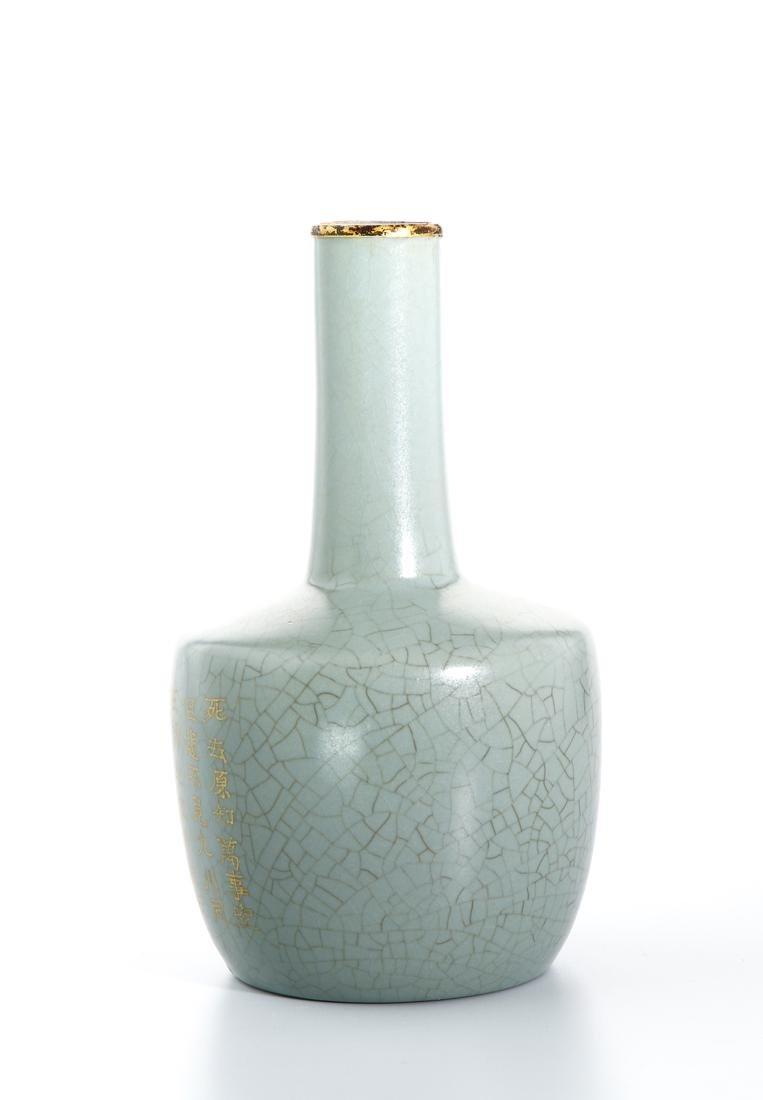 Chinese Guan Type Mallet Vase - 4