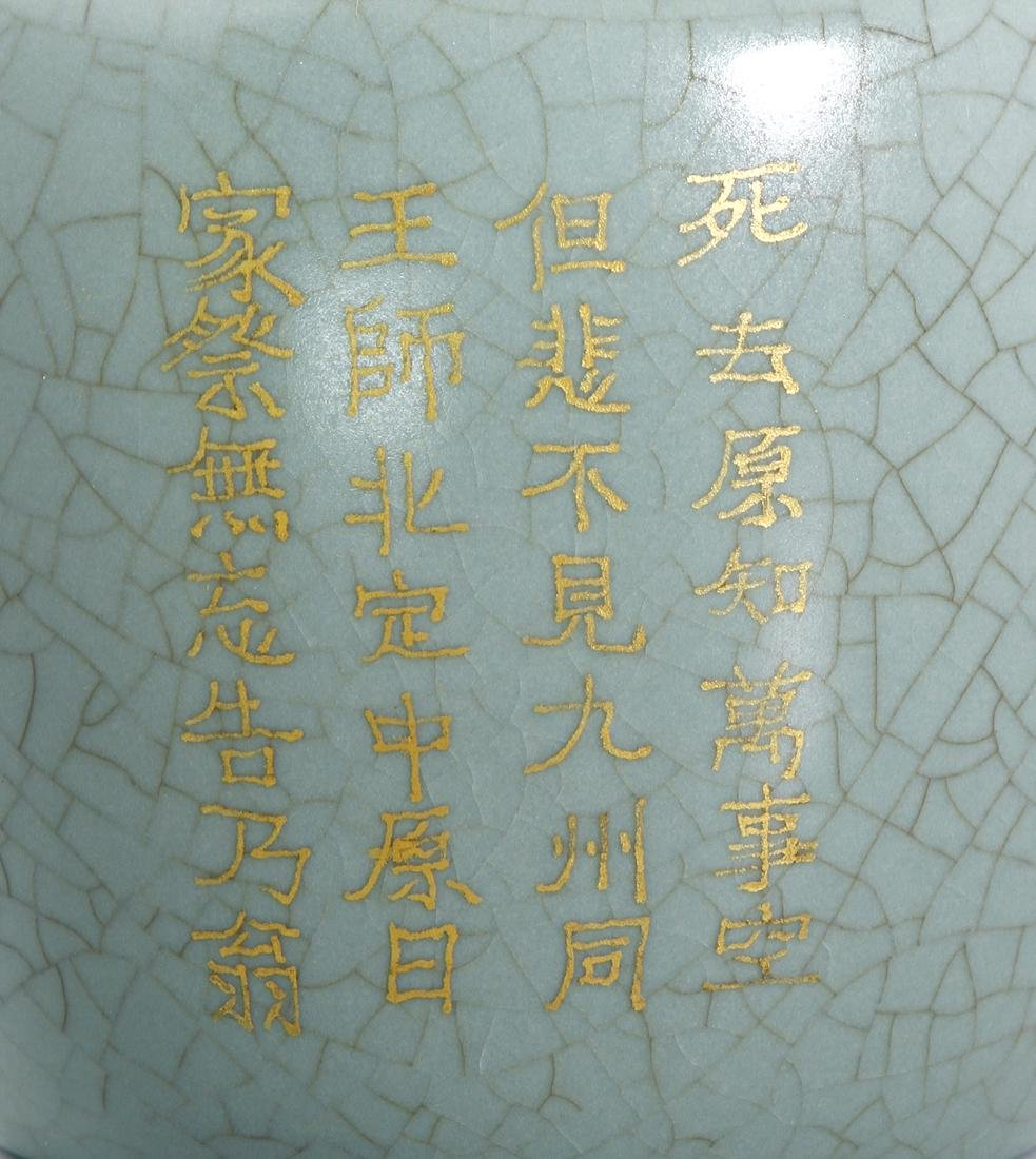 Chinese Guan Type Mallet Vase - 5
