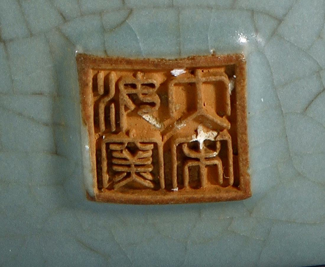 Chinese Guan Type Mallet Vase - 6