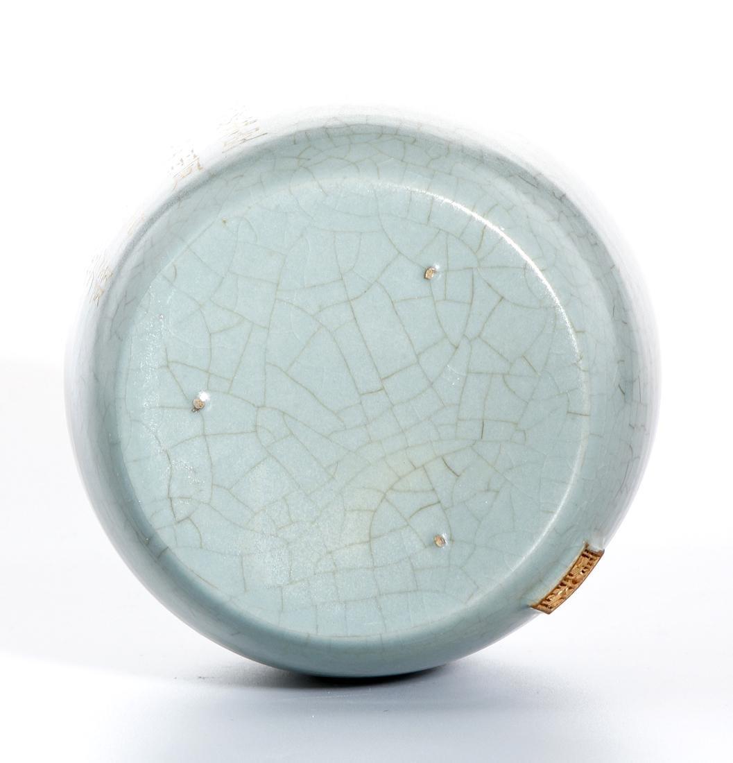 Chinese Guan Type Mallet Vase - 9