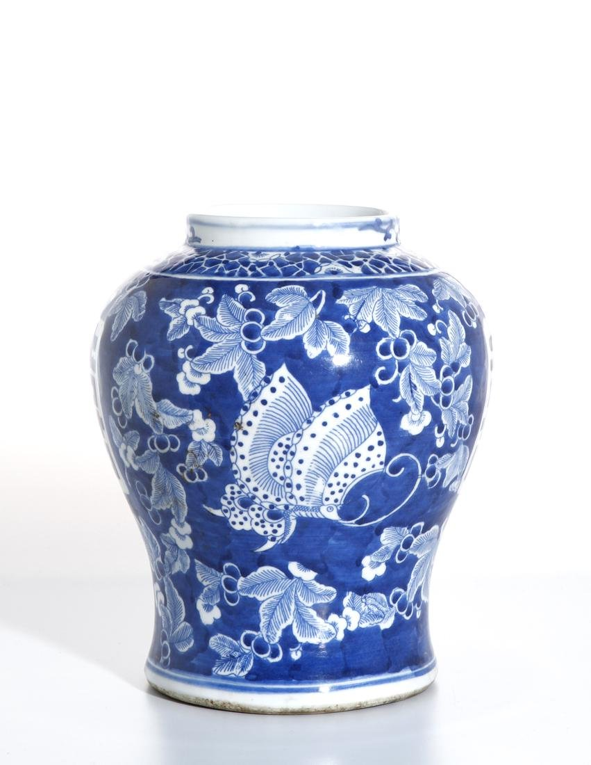 Chinese Blue and White 'Double Happiness' Jar - 2