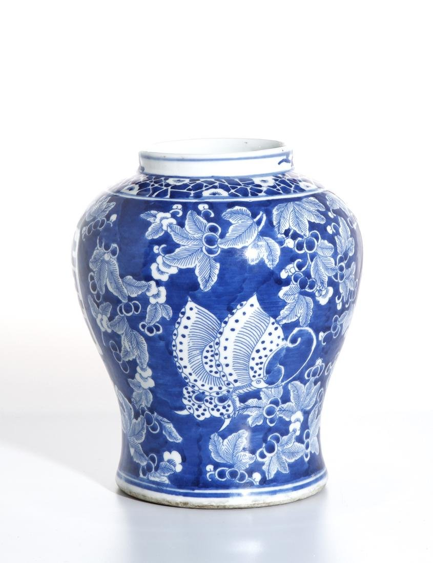 Chinese Blue and White 'Double Happiness' Jar - 4