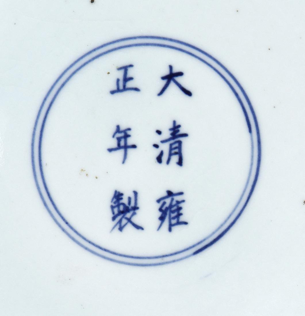 Chinese Doucai Jardiniere - 6