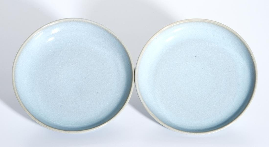 Pair of Chinese Jun Type Dishes - 2