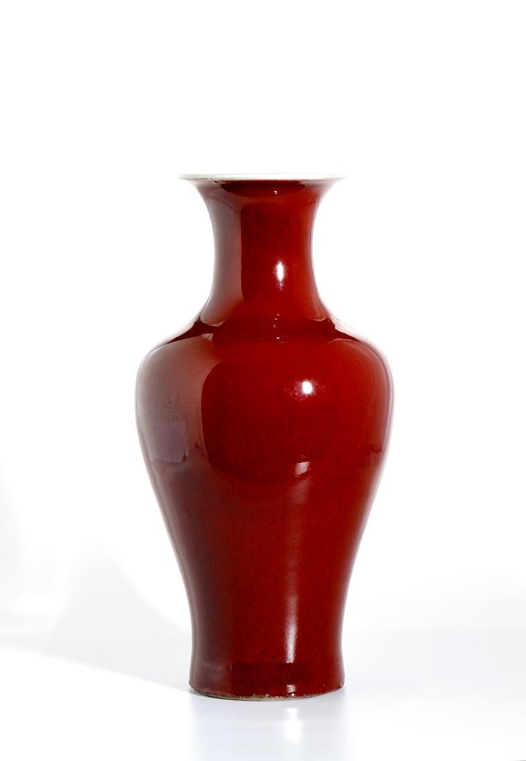 Chinese Red Glazed Baluster Vase
