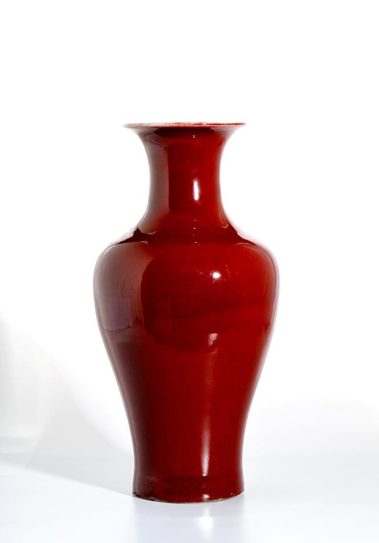 Chinese Red Glazed Baluster Vase - 2